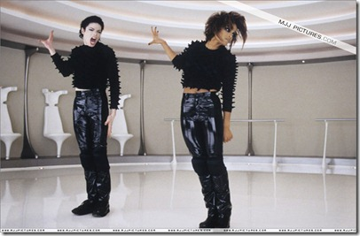 scream-michael-jackson-13156483-1200-822